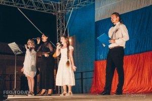 В Феодосии отметили День России #12625