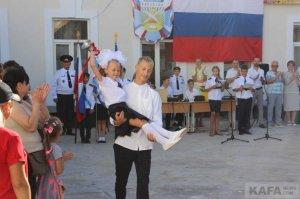 Первый звонок в Феодосии, школа №3 #15360