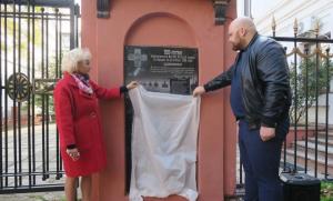 В Феодосии установили памятную доску 100-летия Русского Исхода #15399