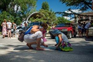Фото автопробега и конкурса рисунков в День города #1373