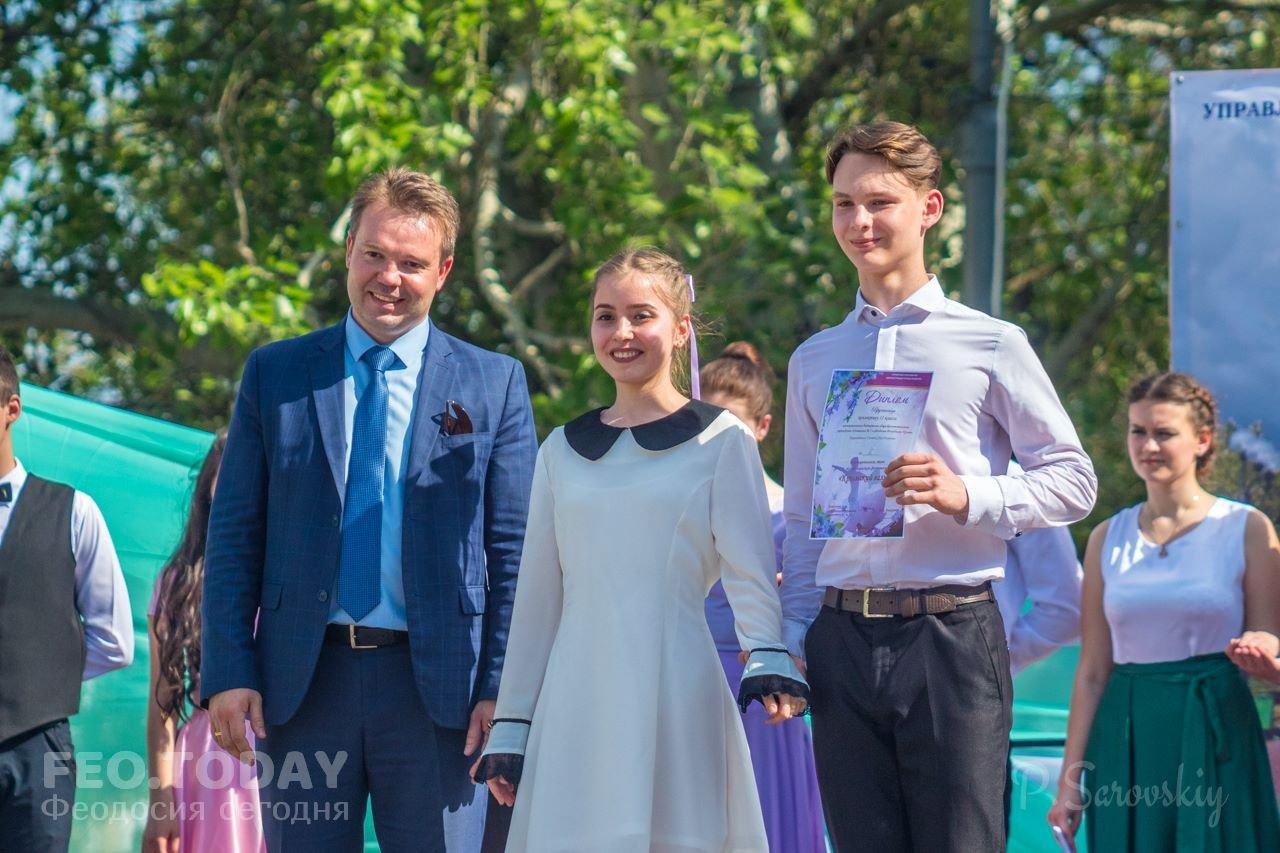 «Крымский вальс» в Феодосии #9852
