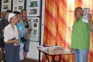 Фото выставки «Художники & банкноты» в Феодосии #725