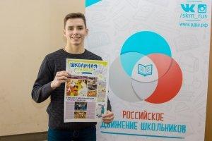 Презентация «Школьной Газеты» в Феодосии #6984