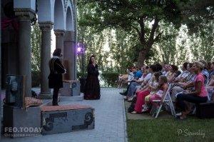 Спектакль «Каменный гость» #12944