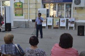 Фото концерта в Феодосии ко Дню флага и герба Крыма #4315