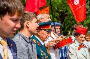 96-летие Всесоюзной пионерской организации Ленина #11296