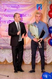 Фото награждения лучших предпринимателей Феодосии #5830