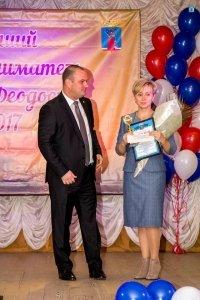 Фото награждения лучших предпринимателей Феодосии #5806