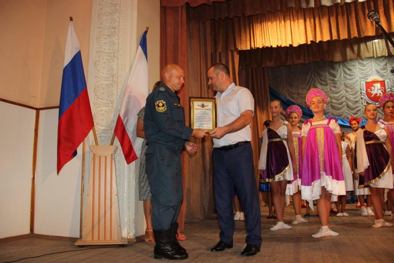 Фото торжественного мероприятия ко Дню герба и флага Республики Крым #4279