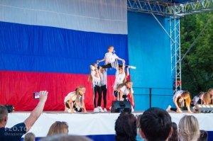 В Феодосии отметили День России #12622