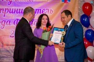 Фото награждения лучших предпринимателей Феодосии #5812