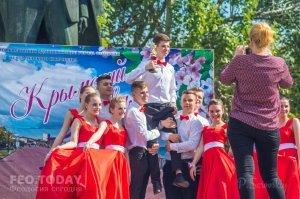 «Крымский вальс» в Феодосии #9885