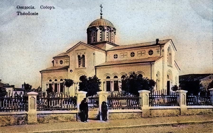 Собор Александра Невского. Старая Феодосия #6934