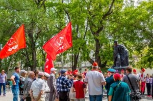 96-летие Всесоюзной пионерской организации Ленина #11309