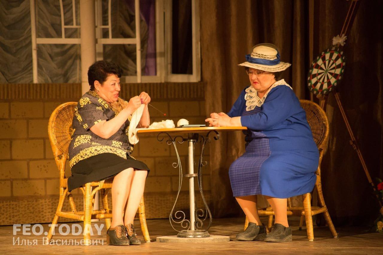Спектакль «Немного нежности». Театр Беляновой, Феодосия #8660