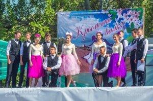 «Крымский вальс» в Феодосии #9881