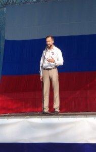Фото празднования Дня флага России в Феодосии #2907