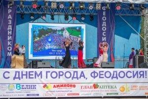 День города Феодосии 2018 #13735