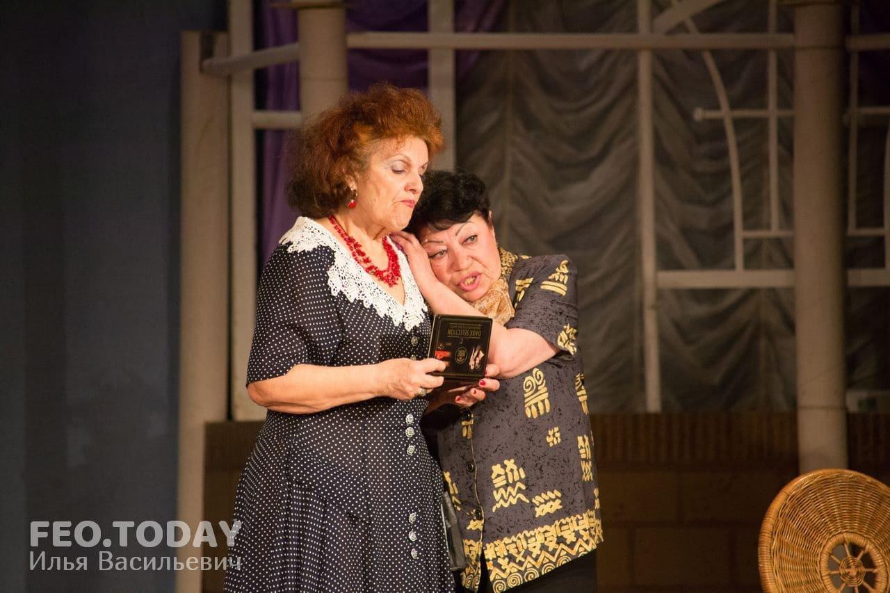 Спектакль «Немного нежности». Театр Беляновой, Феодосия #8661