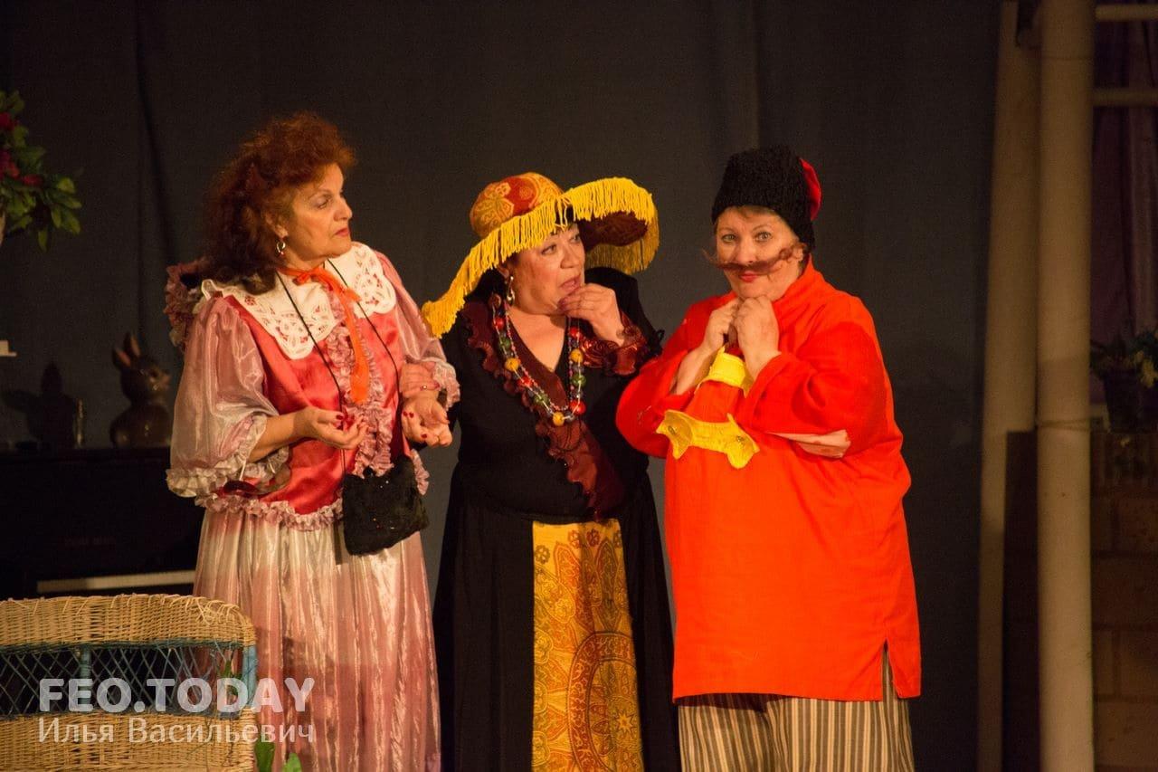 Спектакль «Немного нежности». Театр Беляновой, Феодосия #8679