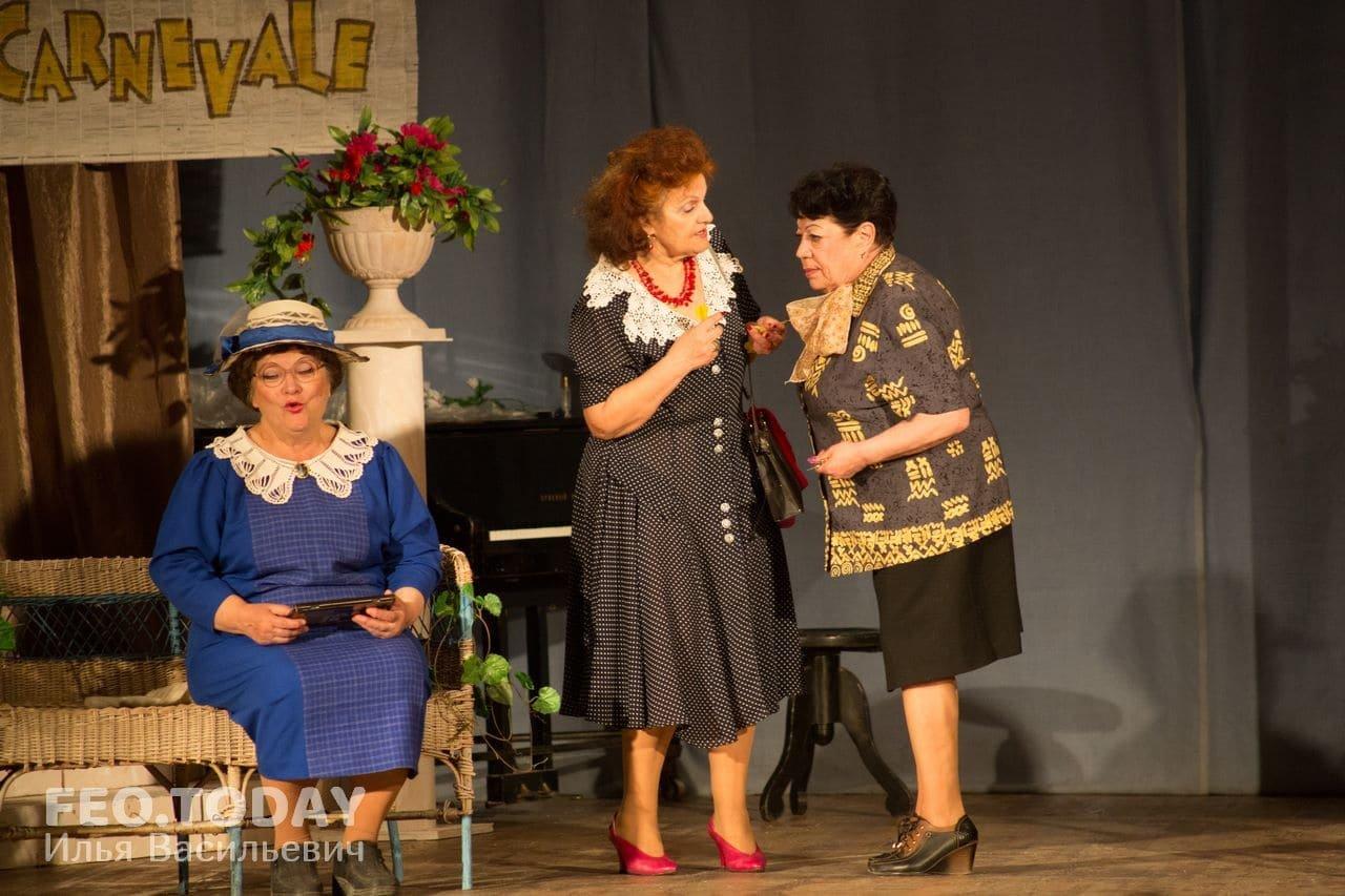 Спектакль «Немного нежности». Театр Беляновой, Феодосия #8664