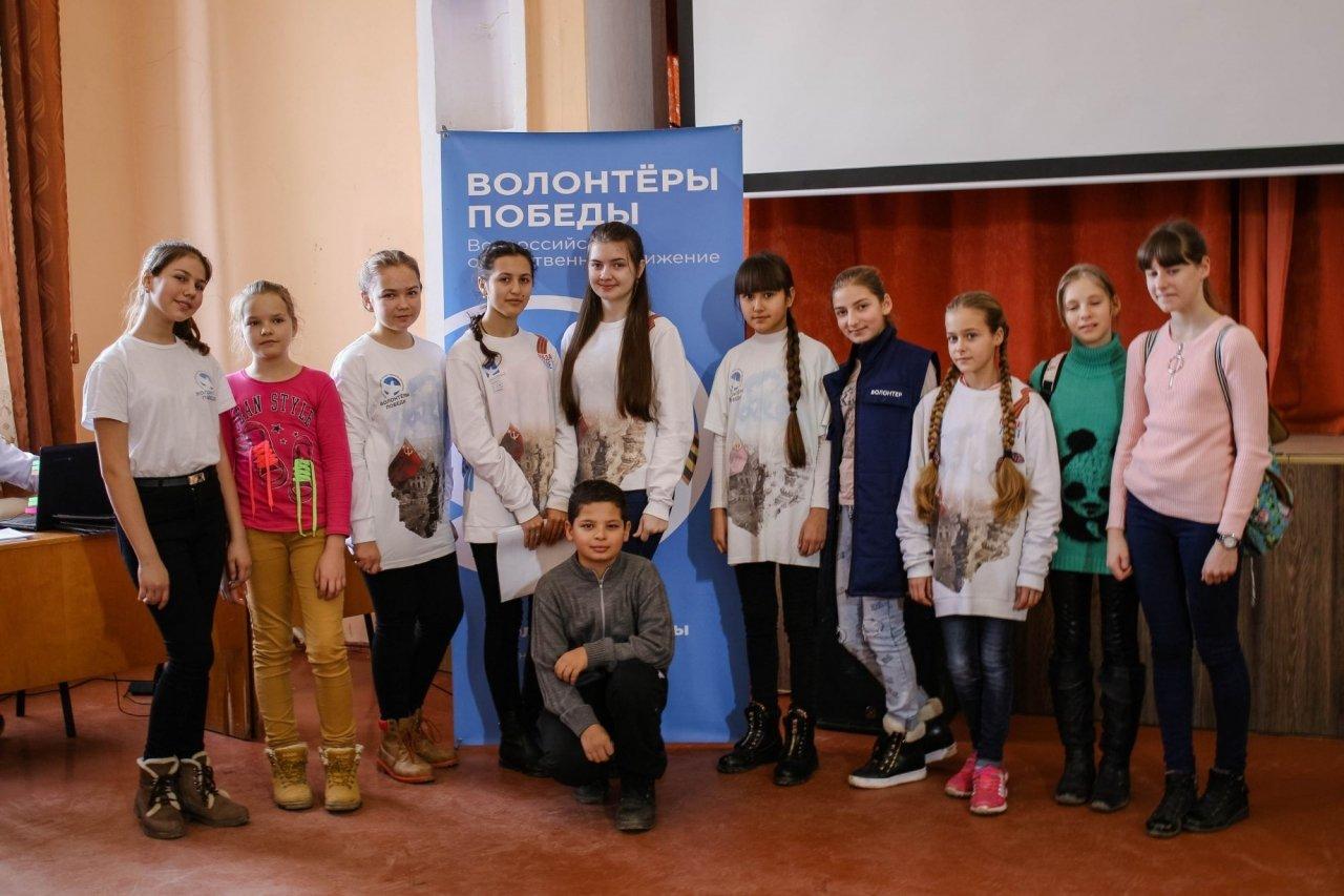 Квест «Сталинградская битва», Волонтеры Победы #6907