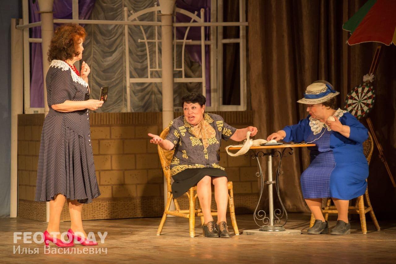 Спектакль «Немного нежности». Театр Беляновой, Феодосия #8662