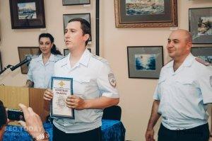 300-летие полиции в Феодосии #12242