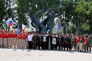 Фото митинга в честь 90-летия ДОСААФ России #2708