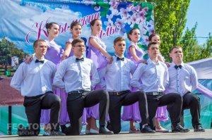 «Крымский вальс» в Феодосии #9890