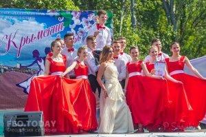 «Крымский вальс» в Феодосии #9888