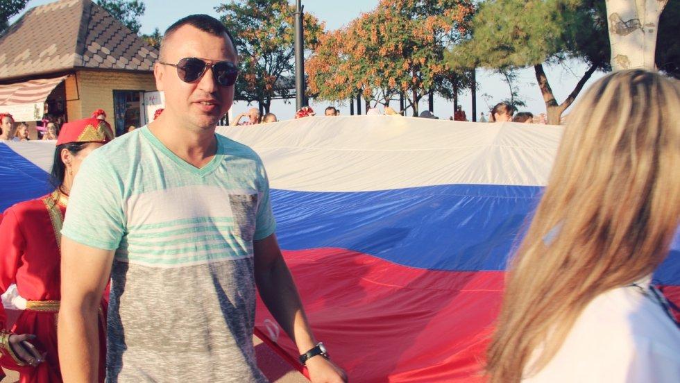 День Государственного флага в Феодосии #13902
