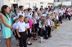 Первый звонок в Феодосии, школа №3 #15368