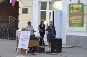 Фото концерта в Феодосии ко Дню флага и герба Крыма #4306