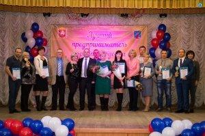 Фото награждения лучших предпринимателей Феодосии #5833