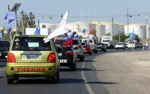 Фото митинга в честь 90-летия ДОСААФ России #2699