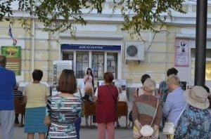 Фото концерта в Феодосии ко Дню флага и герба Крыма #4307