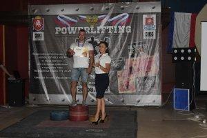 Фото турнира на Кубок Черного моря в Феодосии #2841