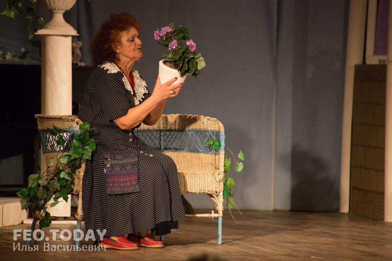 Спектакль «Немного нежности». Театр Беляновой, Феодосия #8672