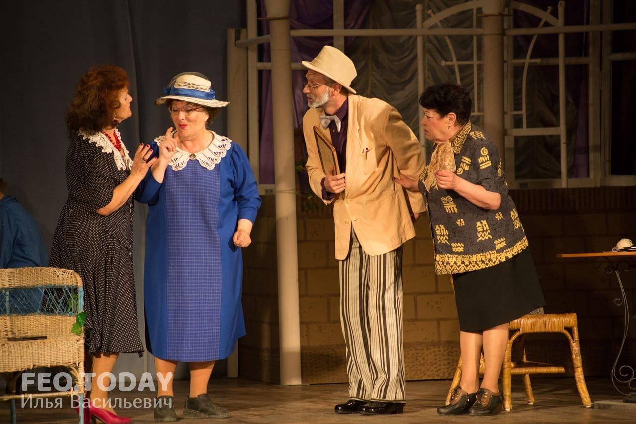 Спектакль «Немного нежности». Театр Беляновой, Феодосия #8666