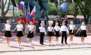 Фото митинга в честь 90-летия ДОСААФ России #2703