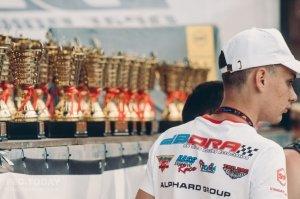 Чемпионат по автозвуку, Феодосия #12312