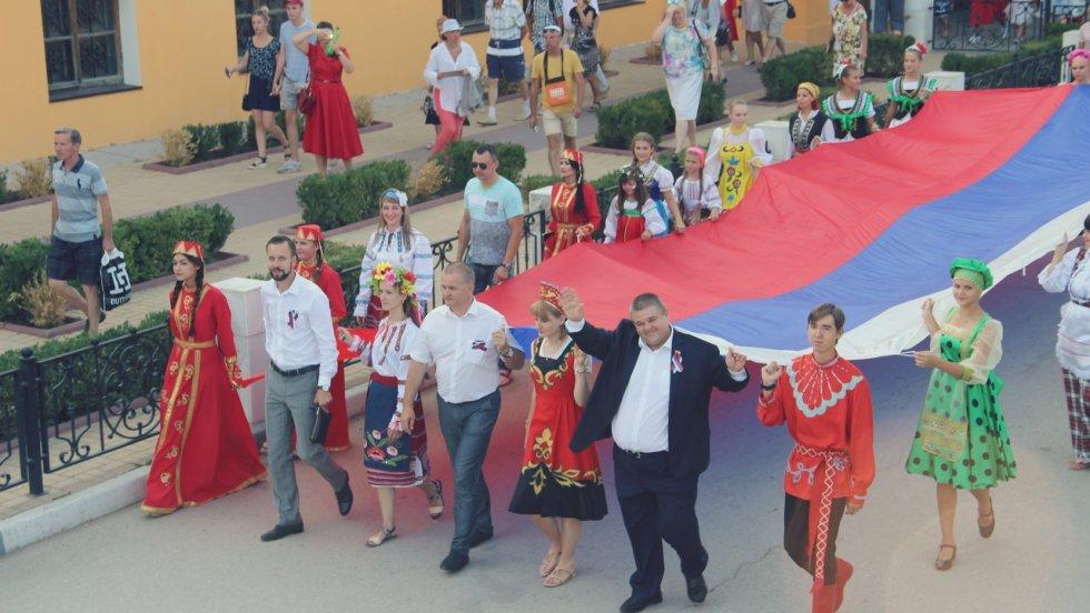 День Государственного флага в Феодосии #13923