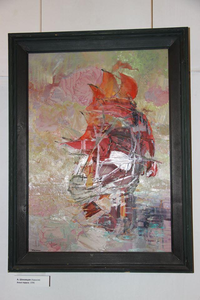 Фото открытия выставки «Море и любовь не терпят педантов» в Феодосии #1139