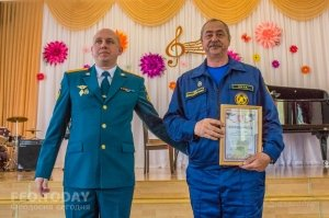 Награждение Феодосийских спасателей #8858