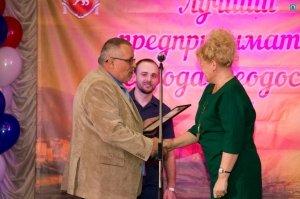 Фото награждения лучших предпринимателей Феодосии #5807