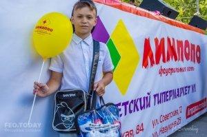 День защиты детей в Феодосии #11948