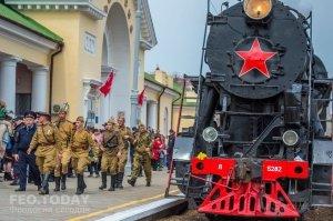 «Поезд Победы — 2018» в Феодосии #8204