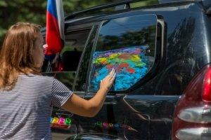Фото автопробега и конкурс рисунков на авто в День города #1359