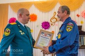 Награждение Феодосийских спасателей #8857